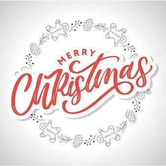 메리 크리스마스 서예. 손으로 그린 디자인 요소. 필기 현대 브러시 글자