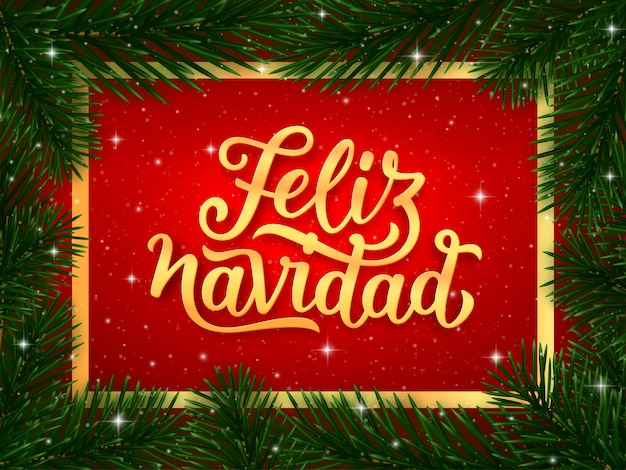 スペイン語のメリークリスマス書道テキスト