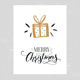 메리 크리스마스 카드입니다. 손으로 그린 선물 아이콘과 화려한 서예 텍스트가 있는 미니멀한 디자인.