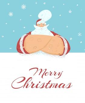 メリークリスマスカードまたはサンタクロースとバナー
