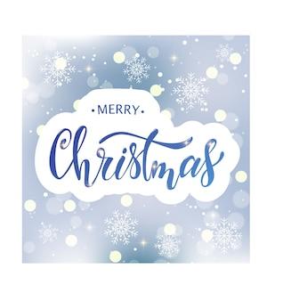 メリークリスマスカード、ポスターデザイン