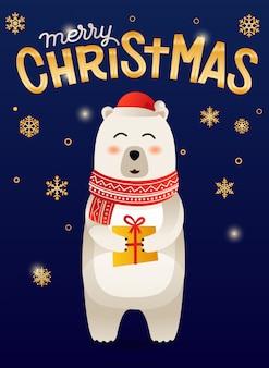 Merry christmas card poster template with cute polar bear vector illustration