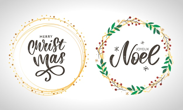 Merry christmas card template with greetings in french language.