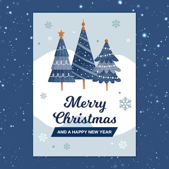 메리 크리스마스 카드 서식 파일