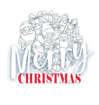 メリークリスマスカード、ベクトルイラスト。ホリデーギフト、ベル、帽子、鹿、クリスマスツリー。