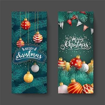 青のボールとメリークリスマスカード