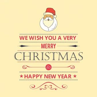 창의적인 디자인으로 메리 크리스마스 카드