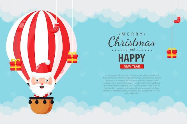 Merry christmas card with cute santa claus in hot air balloon