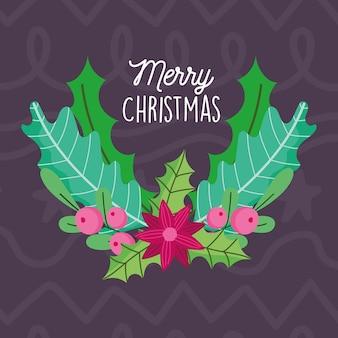 꽃 포 인 세 티아와 메리 크리스마스 카드 잎 장식
