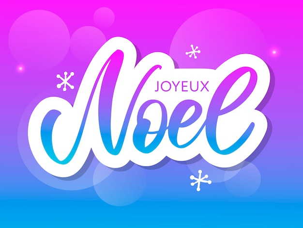 Merry christmas card with greetings in french language. joyeux noel.