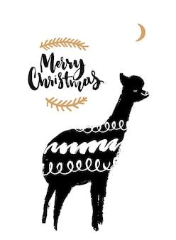 손으로 그린 라마 그림과 붓글씨가 있는 메리 크리스마스 카드. 재미 있는 인사말 카드.