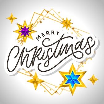 손으로 그린 글자와 어두운 배경에 별 메리 크리스마스 카드. 귀여운 휴일 골든 프레임 배경