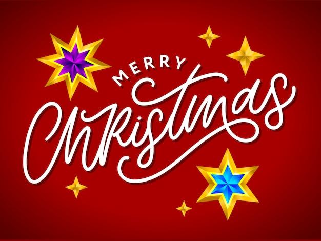 손으로 그린 글자와 어두운 배경에 별 메리 크리스마스 카드