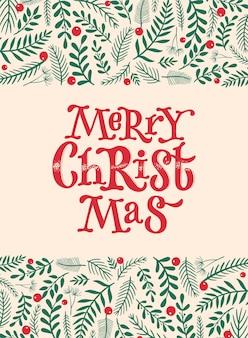 引用と花の要素を持つメリークリスマスカード