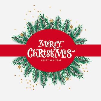引用符と松の木の枝とメリークリスマスカード