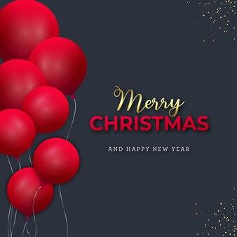 赤い風船と金色のキラキラとメリークリスマスカード