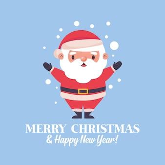 Веселая рождественская открытка с санта-клаусом между снежинками. векторная иллюстрация