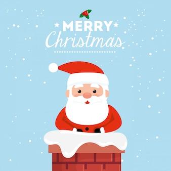 Веселая рождественская открытка с дедом морозом в дымоходе