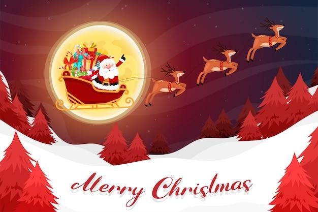 산타와 함께하는 메리 크리스마스 카드는 썰매를 타야합니다.
