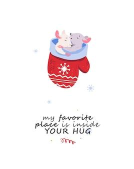 휴일 크리스마스 글자와 함께 잠자는 쥐 쌍 마우스 캐릭터와 함께 메리 크리스마스 카드