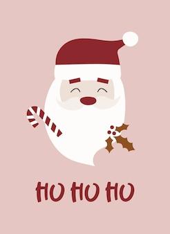 메리 크리스마스 카드.