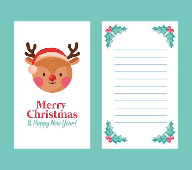 Веселые рождественские открытки