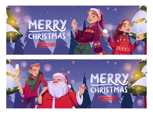 メリークリスマスの漫画のバナーサンタクロースとシャンパングラスの男の女の子は、降雪クリスマスと新年あけましておめでとうございます企業パーティーのお祝いのwebヘッダーで冬の森の背景に立っています