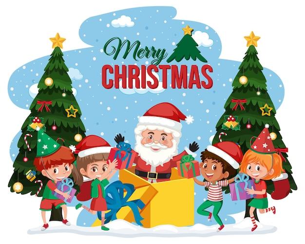 Счастливого рождества иллюстрации шаржа