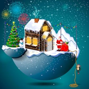 メリークリスマス!クリスマス作文