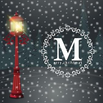 メリークリスマス。古い通りのランプが付いているクリスマスの現代のバナー