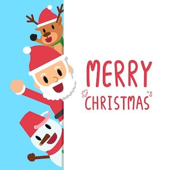Merry christmas companions greeting card
