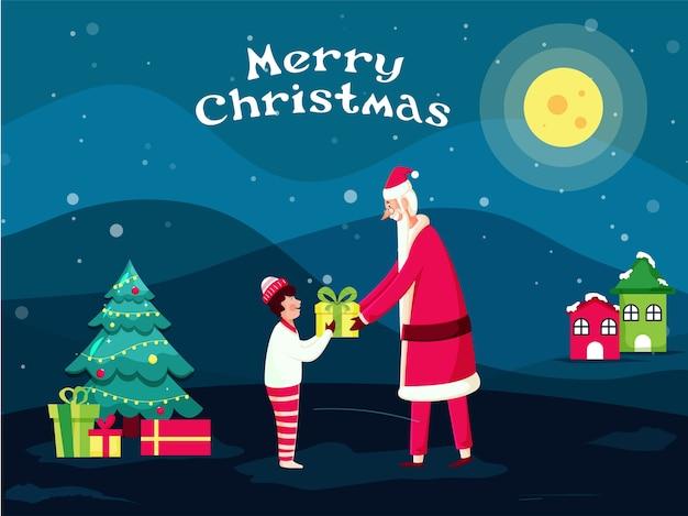 メリークリスマスのコンセプトイラスト