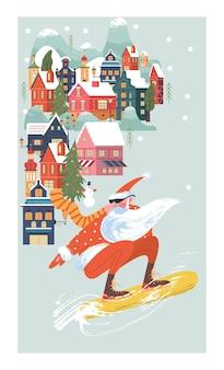 메리 크리스마스. 산 아래로 돌진하는 스노우 보드에 멋진 산타. 벡터 크리스마스 카드입니다.