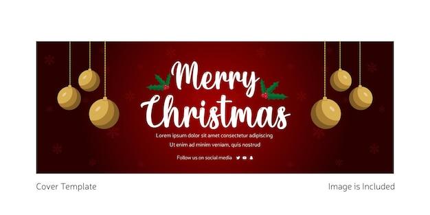 С рождеством христовым дизайн обложки