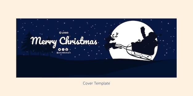 С рождеством христовым шаблон титульной страницы