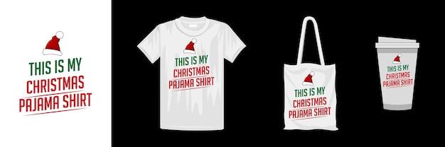 メリークリスマスクリエイティブタイポグラフィデザイン。クリスマスの日のカラフルなtシャツのデザイン。