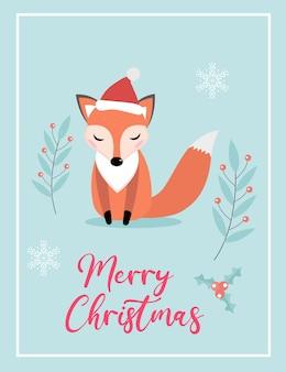 サンタ帽子のキツネとメリークリスマスかわいいカード。冬休み新年テンプレート