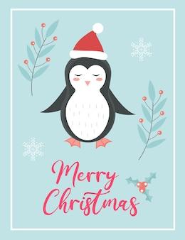 サンタの帽子のペンギンとメリークリスマスかわいいカード。冬休み新年テンプレート