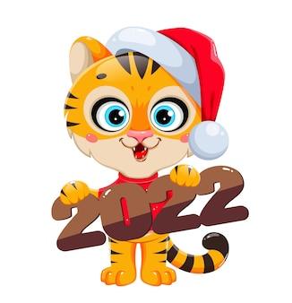Счастливого рождества. симпатичный мультяшный тигр в шляпе санта-клауса с табличкой 2022 года. фондовый вектор иллюстрация