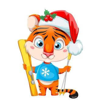 메리 크리스마스. 스키와 함께 서 있는 산타 모자에 귀여운 만화 캐릭터 호랑이. 흰색 바탕에 주식 벡터 일러스트 레이 션.