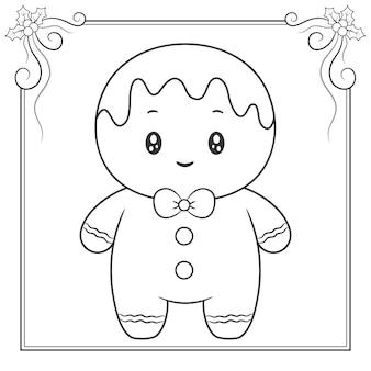 メリークリスマスかわいい生姜クッキーぬりえスケッチ