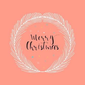 プレゼント用のメリークリスマスかわいいグリーティングカード。招待状、子供部屋、保育園の装飾、インテリアデザインのポスターのスカンジナビアスタイル。