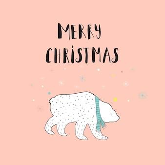 クマとスカーフのメリークリスマスかわいいグリーティングカード。招待状、子供部屋、保育園の装飾、インテリアデザインのポスターのスカンジナビアスタイル。