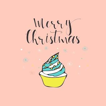 ケーキとメリークリスマスかわいいグリーティングカード。招待状、子供部屋、保育園の装飾、インテリアデザインのポスターのスカンジナビアスタイル。