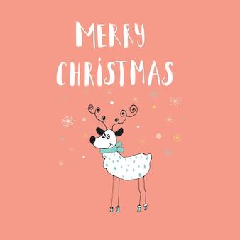 鹿とメリークリスマスかわいいグリーティングカード。招待状、子供部屋、保育園の装飾、インテリアデザインのポスターのスカンジナビアスタイル。
