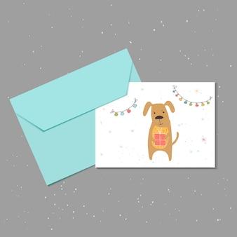 개, 선물, 화환, 선물용 봉투가 있는 메리 크리스마스 귀여운 인사말 카드. 초대장, 어린이 방, 보육 장식, 인테리어 디자인을 위한 손으로 그린 포스터 스타일. 벡터 템플릿입니다.