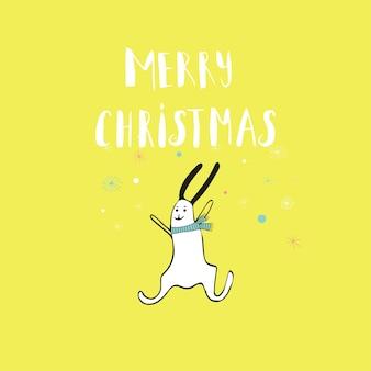 メリークリスマスかわいいグリーティングカードを聞いてください。招待状、子供部屋、保育園の装飾、インテリアデザインのポスターのスカンジナビアスタイル。