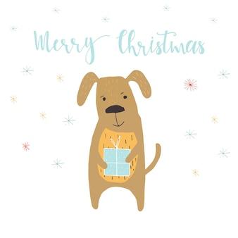 레터링, 개, 선물이 있는 메리 크리스마스 귀여운 인사말 카드. 초대장, 어린이 방, 보육 장식, 인테리어 디자인을 위한 손으로 그린 포스터 스타일.