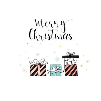 プレゼント付きのメリークリスマスかわいいグリーティングカード。招待状、子供部屋、保育園の装飾、インテリアデザインのポスターのスカンジナビアスタイル。