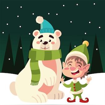 雪のイラストでメリークリスマスかわいいヘルパーとホッキョクグマ
